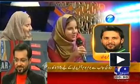 shahid afridi's family (daughters) in geo inam ghar with
