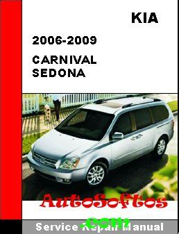 service and repair manuals 2008 kia sedona windshield wipe control kia carnival sedona 2006 2009 service repair manual скачать 187 autosoftos com автомобильный