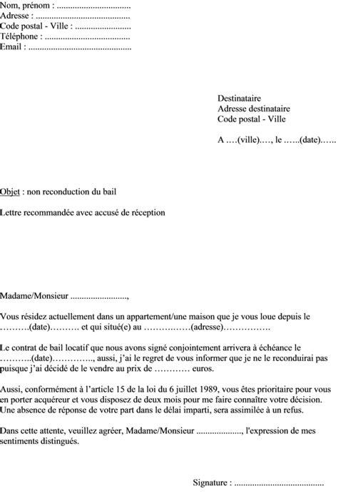 Exemple lettre non reconduction bail locatif d'un