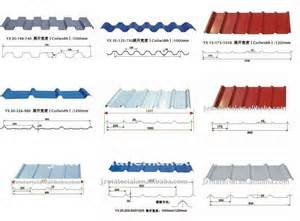 ppgi antique roof tile archaized steel roofing tile sheet