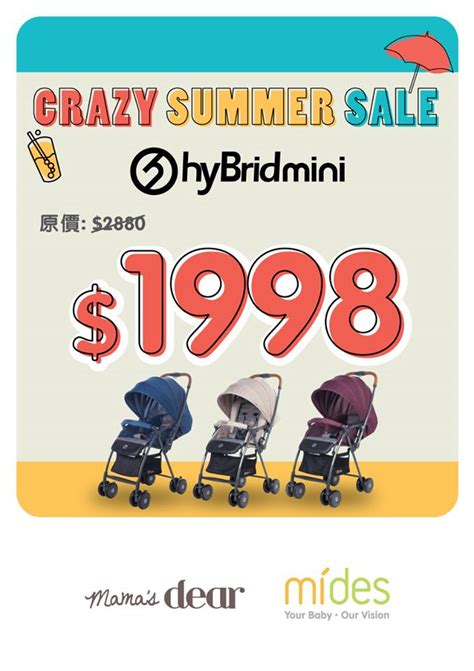 Hybrid Curve Stroller by Babystyle Oyster Hybrid Curve In Asia Home