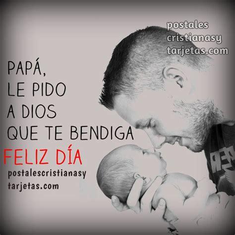 imagenes dios te bendiga papa postales cristianas y tarjetas