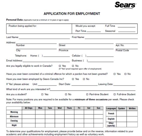 printable job application for h m sears employment application employment application