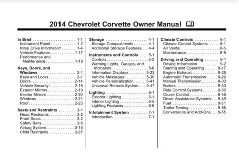 service manuals schematics 1999 chevrolet corvette navigation system 2014 c7 corvette ultimate guide overview specs vin info performance more