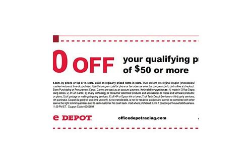 office depot black friday online coupon code