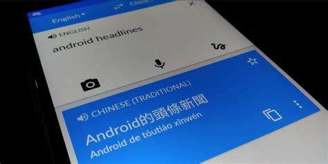 translate android los usuarios de android reciben una actualizaci 243 n gigante de translate techcetera