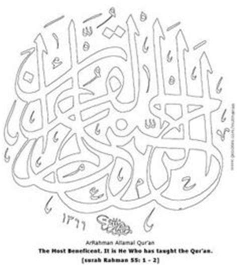 islamic calligraphy coloring pages islamic prayer rug coloring page islam for kids