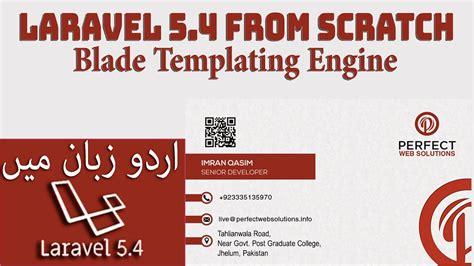 tutorial laravel 4 ecommerce laravel 5 4 tutorial for beginners part 08 how to use
