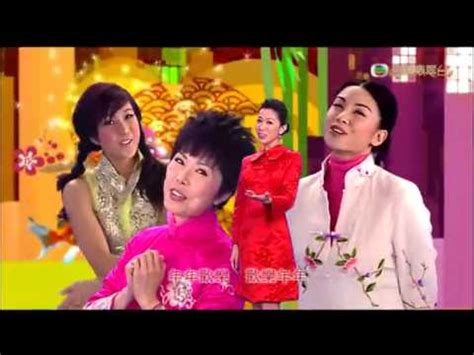 new year song tvb tvb 2015 new year song happy lunar new year tvb
