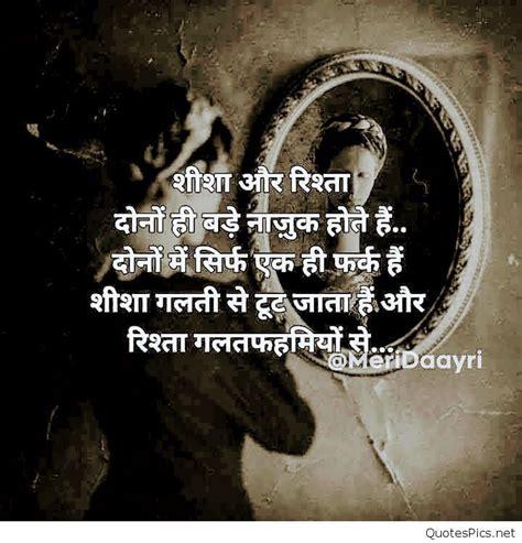 Pyar Me Dhokha Wallpaper