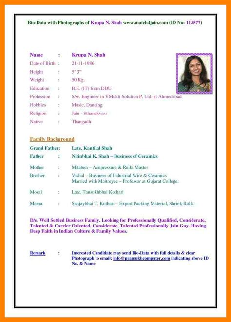 Job Application Resume Format Sample by 6 Biodata Format For Job Pdf Emt Resume