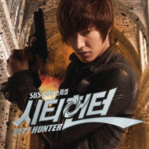 download mp3 korea city hunter ost part 1 7 special full soundtrack