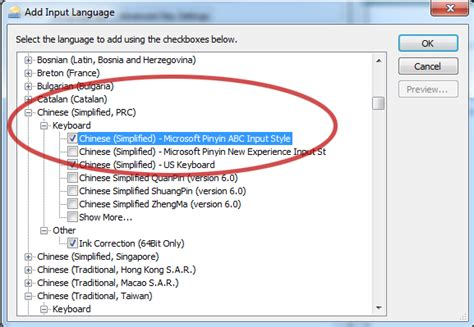 typing chinese in windows 7 information amp library