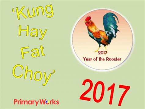 what is new year ks1 new year powerpoint ks1 28 images new year 2017