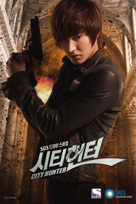 film drama korea city hunter city hunter red zone movie