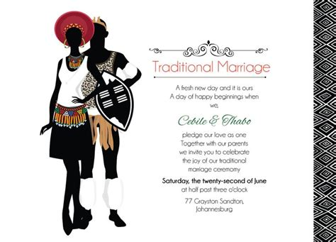 printable umembeso invitations zulu wedding downloadable south african zulu traditional
