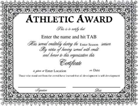 athletic certificate template award certificate templates