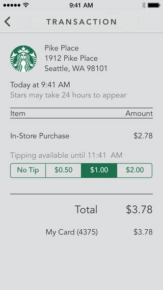 Starbucks Intros Its Mobile Tip Jar In An Ios Update Gigaom Starbucks Receipt Template