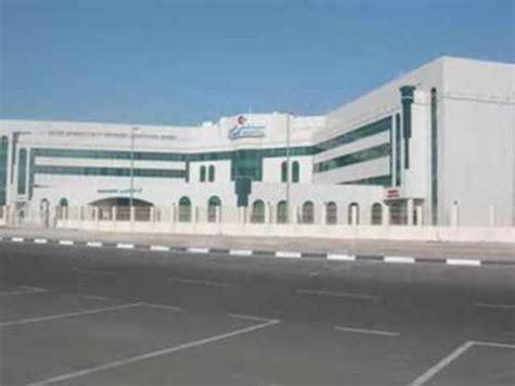Mba In Hospital Management In Abu Dhabi by Al Noor Hospital Uae Abu Dhabi