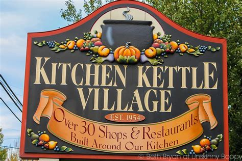 Kitchen Kettle Kling House Autumn In Amish Country Unskinny Boppy