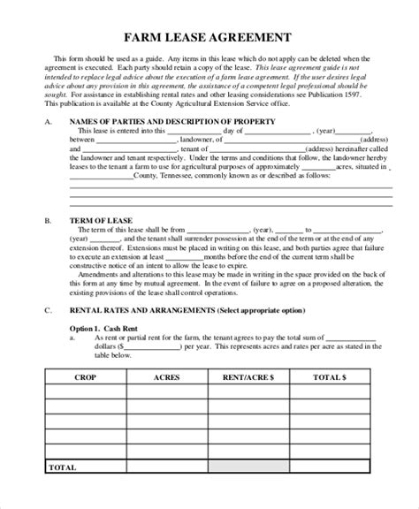 sample blank lease agreement forms