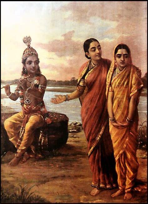 Wayang Golek Sri Krishna file raja ravi varma introducing radha to krishna jpg