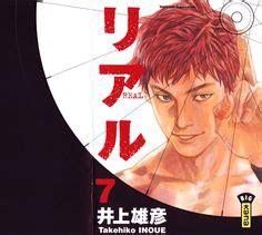 Komik Real 7 Takehiko Inoue real by takehiko inoue on wheelchairs and hay