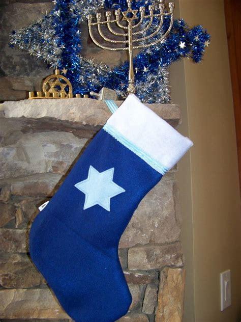 mixed blessing hanukkah holiday christmas stocking family holidaynetguide  family holidays