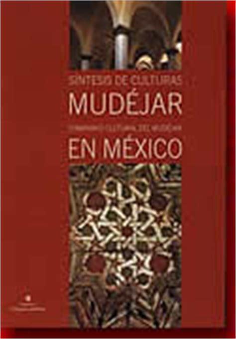 libreria islamica libros de arte isl 225 mico y mud 233 jar