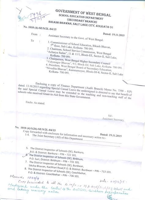 appointment letter bangladesh appointment letter sle joining recommendation