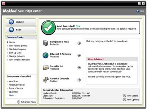 mcafee mobile security promo code one year free registration key for mcafee virusscan plus