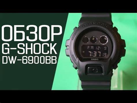 Jam Tangan Casio G Shock Gba 400 Grey g shock gd 120cm 8 камуфляжные неубиваемые часы для