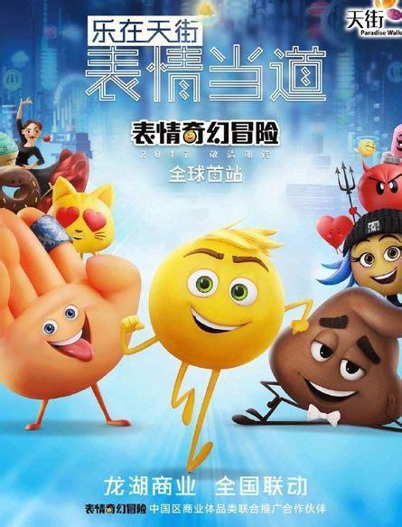 emoji movie streaming watch the emoji movie full movie hd free download the