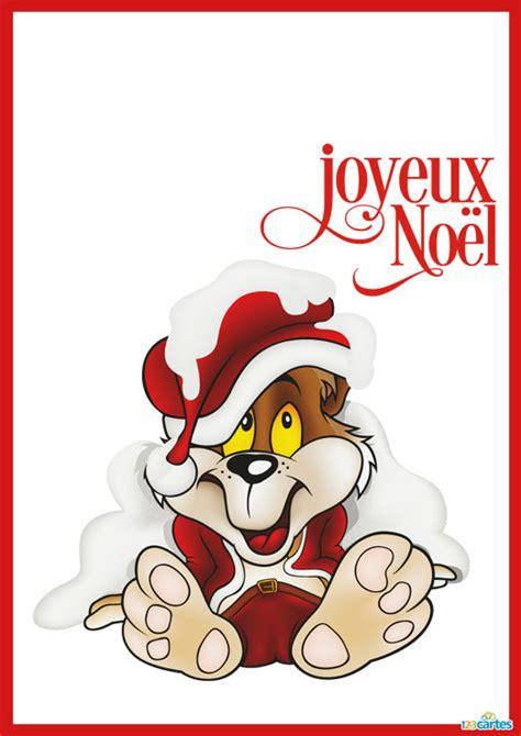 Cartes De Noel Gratuits by Cartes Joyeux No 235 L 224 Imprimer Gratuitement