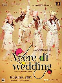 veere di wedding wikipedia