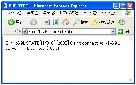 cannot connect to mysql server 10061