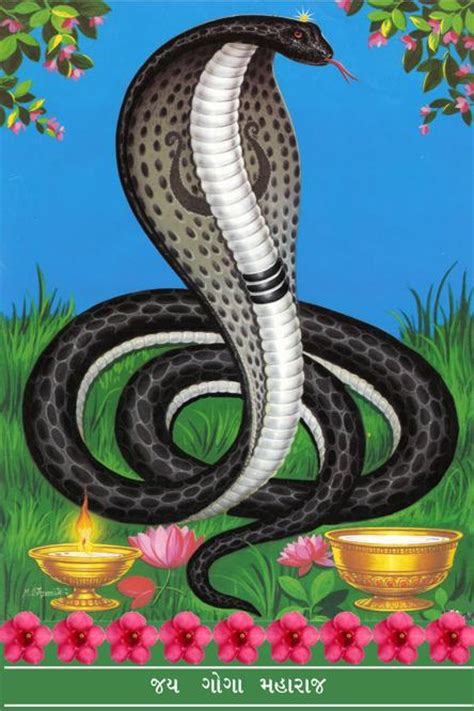Chehar Maa Wallpaper