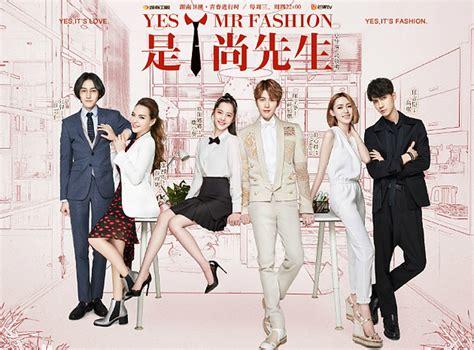 imagenes fashion love ซ ร ย จ น yes mr fashion สะด ดร ก นายแฟช น ซ บไทย ep 1
