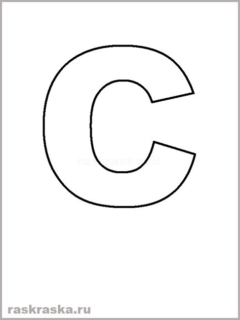 C Drawing Template by Letters H Coloring Page Letter Pictures