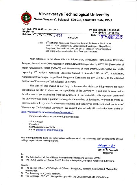 authorization letter vtu welcome to cmai