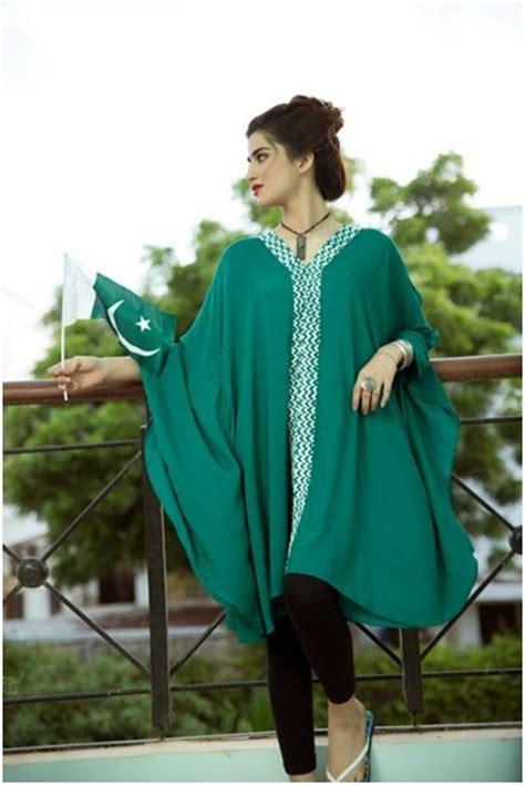 Pakistani Jashn e Azadi Independence Day 14 August Dresses