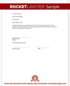 demotion letter template to employee with sample