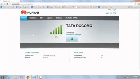 Modem Wifi Dongle E3531 huawei e8231 s wifi security setup