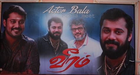 actor bala in veeram actor bala press meet only kollywood