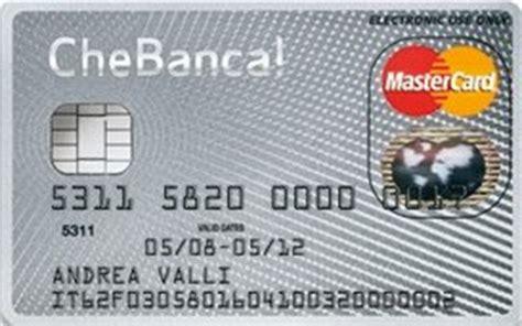 che banca gruppo mediolanum mediolanum gruppo mediobanca ha lanciato il nuovo