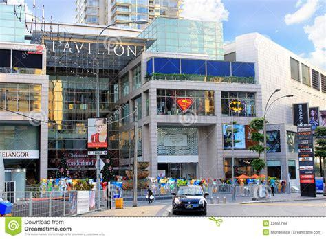pavillon shop pavilion kl editorial stock image image 22661744