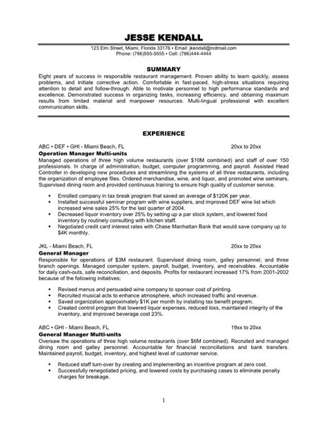 restaurant management resumes restaurant manager resume example
