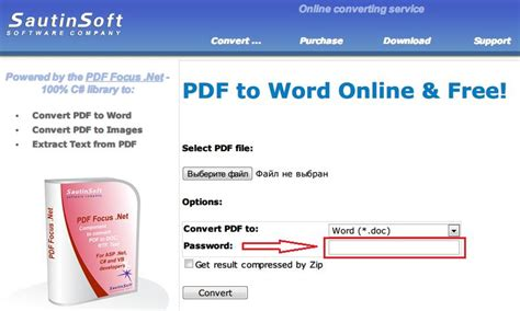 convert pdf to word vbscript how to convert a password protected pdf document