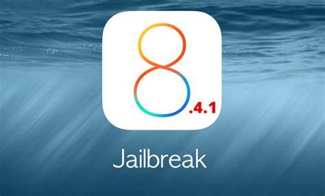 etasonjb untethered jailbreak for ios 8 4 1 released