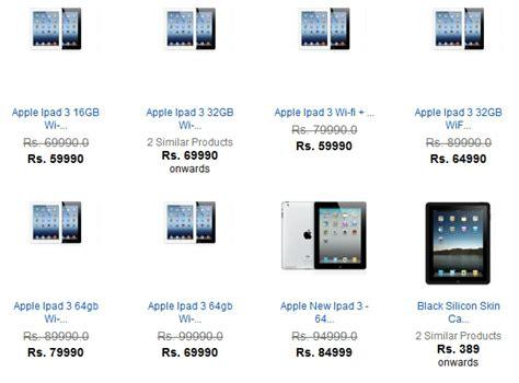 apple price iphones ipad iosorchard